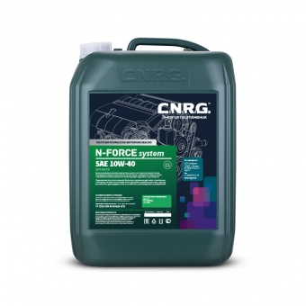 C.N.R.G. N-Force System 10W-40 SG/CD канистра 20 литров