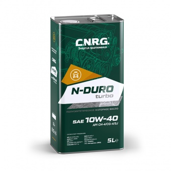 N-Duro Turbo 10W-40 канистра 5 литров