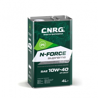 C.N.R.G. N-Force Supreme 10W-40 SN/CF канистра 4 литра
